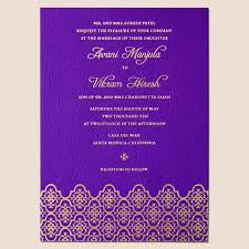indian wedding card sles indian wedding invitation sles wedding invitation