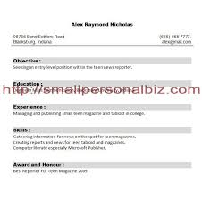Sample Resume Without Experience by Application Letter Sample For Fresh Graduates In The Philippines