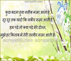 25th Wedding Anniversary Wishes Messages 25th Wedding Anniversary Messages In Hindi Tbrb Info
