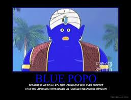 Popo Meme - blue popo demotivator by freyad dryden on deviantart