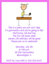 gymnastics birthday party invitations theruntime com