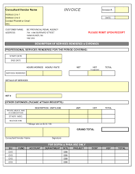 nissan rogue invoice price consulting services invoice invoice template ideas