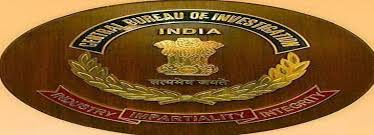 bureau of central bureau of investigation office lodhi road cbi