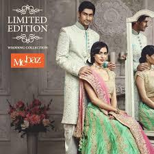 wedding collection mebaz shop online designer wedding dresses for men and woman