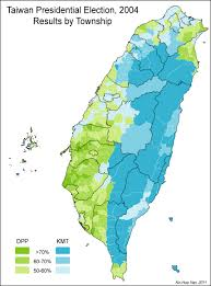 2008 Presidential Election Map by Taiwan Republic Of China 2012 World Elections