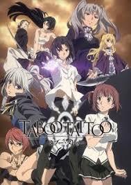 Seeking 1 Vostfr Saison 1 Anime Vf Vostfr