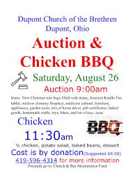 dupont church of the brethren auction u0026 chicken bbq continental