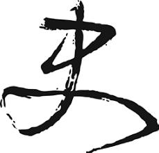 bureau d 騁ude conception m馗anique east history