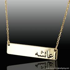Arabic Necklace Name 18 Best Name Necklace Images On Pinterest Name Necklace Rose