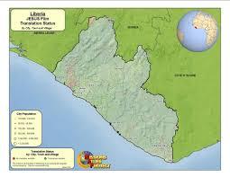 World Map Pdf by Liberia Worldmap Org