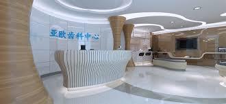 Interior Dental Clinic Yao Dental Clinic English Xiamen Yao Dental Clinic