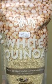 kosher for passover quinoa white quinoa kosher for passover 16oz by pereg