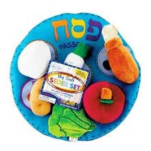 passover toys passover toys crafts children s items zion judaica