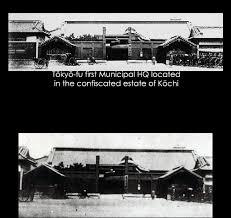 File Musashi Sakai Eki Tokyo Jpg Wikipedia by Daimyo Alley Japan This