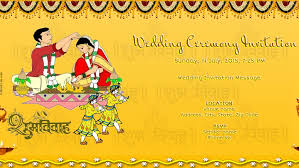 marriage greeting cards marathi wedding invitation card invitations design gallery