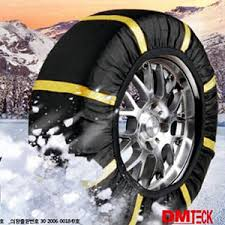 Off Road Tire Chains Search On Aliexpress Com By Image