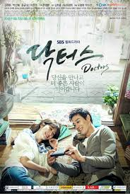 doctors korean drama asianwiki
