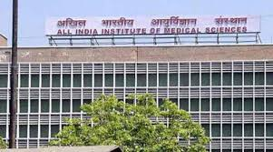 paper pattern of aiims aiims mbbs entrance exam 2017 online registration application