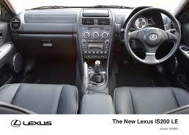 lexus is200 for sale new le model joins the lexus is range lexus uk media site