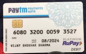 free debit card techie amit free airport lounge access with paytm bank physical