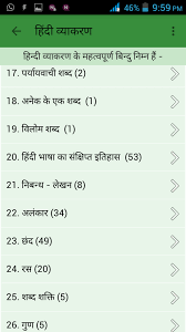 ideas of hindi grammar worksheets for grade 2 with download