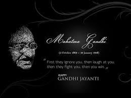 quotes by mahatma gandhi in gujarati gandhi jayanti october 2 hd success quotes wallpaper