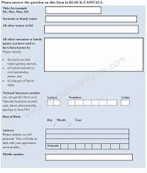 the format of the credit application form is available in pdf and