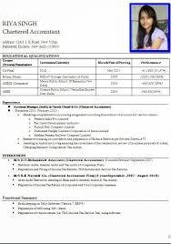 Resume Sample For Teacher Job by Resume Format For Teachers Free Download