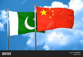 Pakistan Flag Picture Pakistan Flag China Flag 3d Image U0026 Photo Bigstock