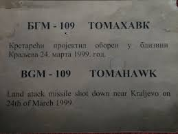 american aircraft shot down by serbia in 1999 the velvet rocket