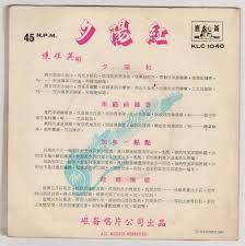 download mp3 dangdut arjuna samba group madrotter treasure hunt chen gui ying the silverstones
