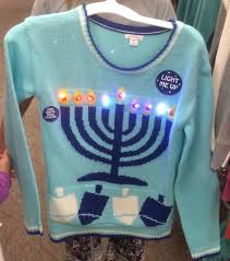 light it up sweater target hanukkah wrapping paper target 180 best chanukah images on pinterest