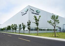 jaguar land rover logo jaguar land rover opens engine plant in china