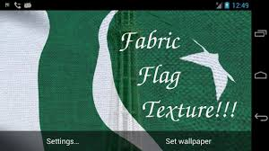 Pakistan Flag Picture 3d Pakistan Flag Android Apps On Google Play