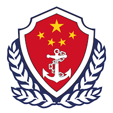 Chinese Flag Wiki China Coast Guard Wikipedia
