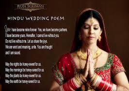 wedding wishes hindu pin by rudrapatna nagaraja on wedding rituals