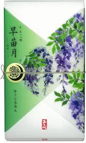 les r鑒les d hygi鈩e en cuisine 京都の定番土産 おたべ の美十 月替わりのおたべスイーツの5月版
