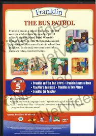 franklin franklin bus patrol dvd movie