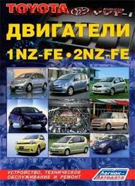 repair maintenance operation and structure of the toyota 2nz fe