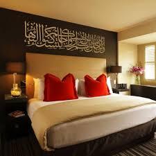 chambre islam deco chambre islam visuel 5