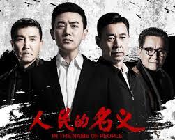 Hit The Floor Names - china laps up glossy tv corruption drama bbc news