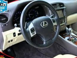 lexus is 250 warranty 2012 lexus is 250 sport pearl white is250 navigation only 25k