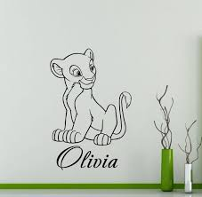 online store personalized lion king wall decal simba nala custom