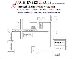 achievers u0027 circle