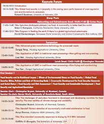 3rd global food security u0026 sustainability conference cse a