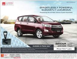 innova 2017 toyota innova crysta petrol deliveries starting from august 2016