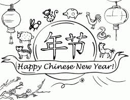 chinese new year coloring pages website inspiration free printable