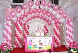 1st birthday party decorations at home birthday party decoration ideas at home utnavi info
