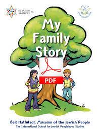 my family story 2018 beit hatfutsot