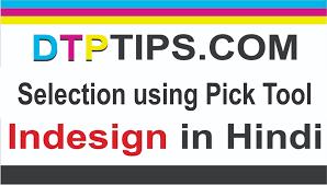 indesign tutorial in hindi indesign hindi archives desktop publishing tips
